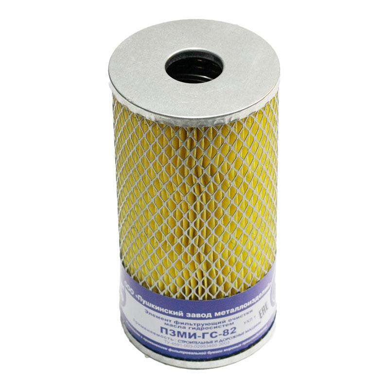 фильтроэлемент ПЗМИ-ГС-82 (Р-640-1-05) - выгодная цена - купить товар фильтроэлемент пзми-гс-82 (р-640-1-05) в интернет-магазине Гидроруль